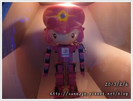 P2068546.JPG