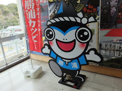 Katsuura Big Hinamatsuri 02