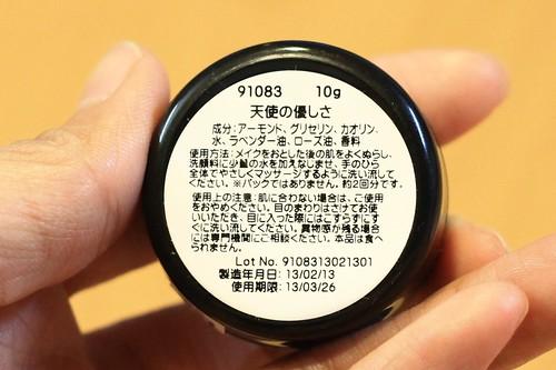 IMG_6755_1.JPG