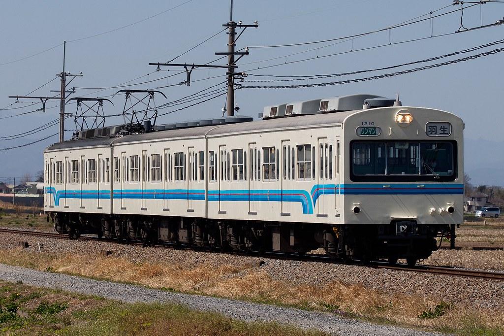 Chichibu 1010F①