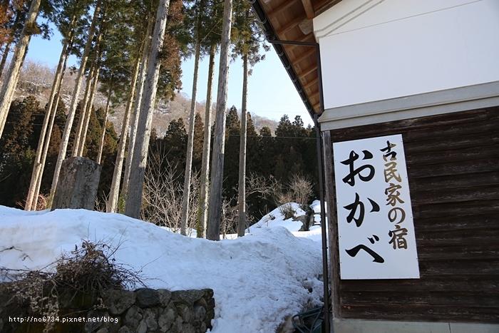 20130306_ToyamaJapan_1681 F