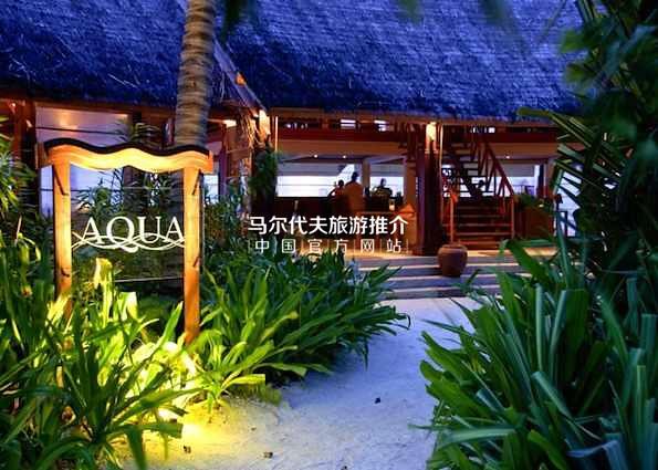 笛古岛安纳塔拉酒店[Anantara Dhigu Resort]官方图片