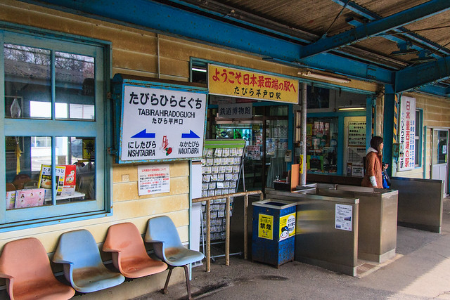20130323-MatsuuraRailway-11