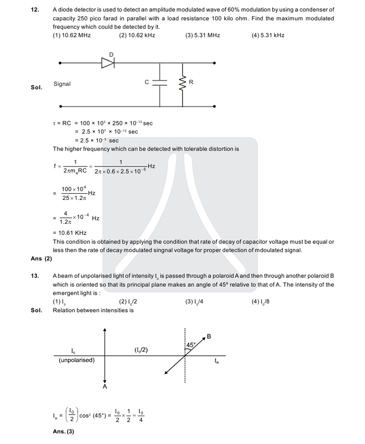 JEE Main 2013 Question Paper Solutions   jee main  Image