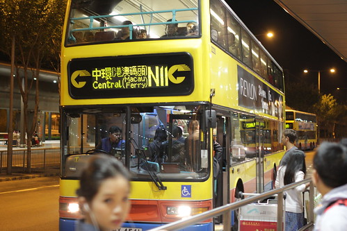 Night bus from airport to Central