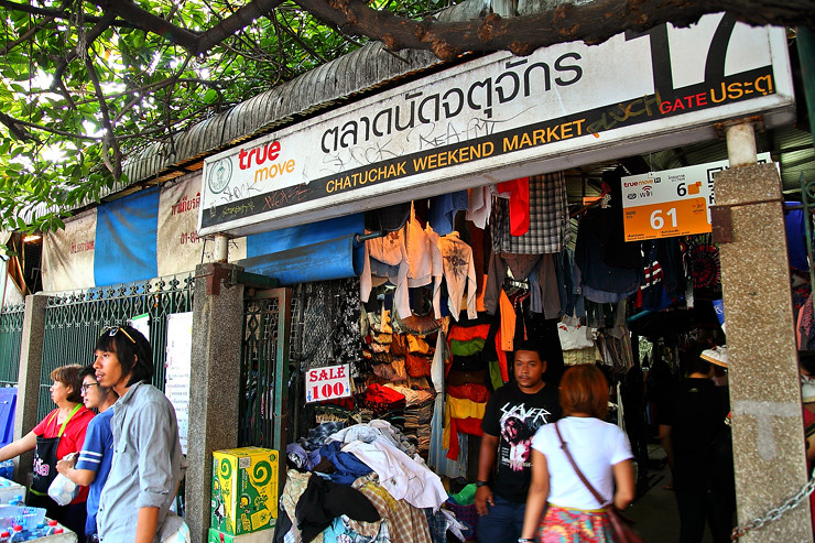 Chatuchak-Weekend-Market-Entrance