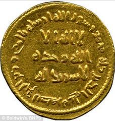No God But Allah coin