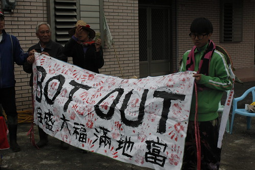 徒步行動成員向靜浦部落展示比西里岸部落給的信物—反對許多個預計蓋在比西里岸傳統領域的BOT案。
