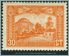 Stamps Bulgaria