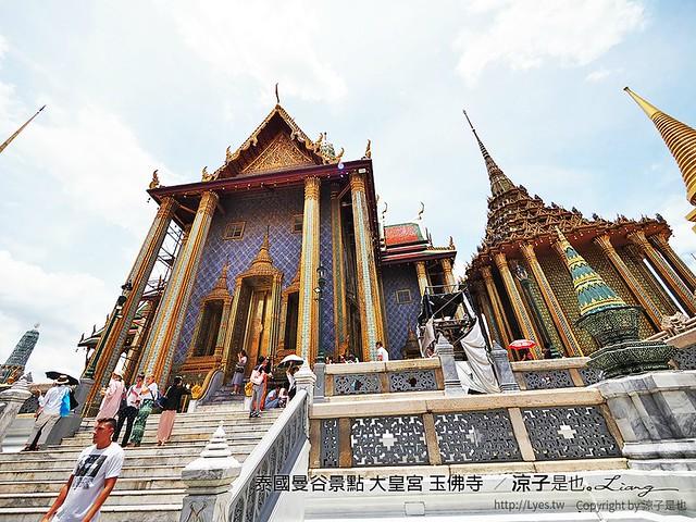 泰國曼谷景點 大皇宮 玉佛寺  80