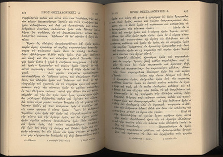 Greek Bible pages | A collection of international Bibles wou