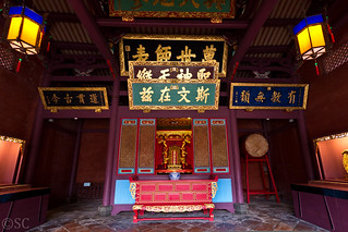 Image of Confucius Temple. travel vacation taiwan tainan 台灣 台南