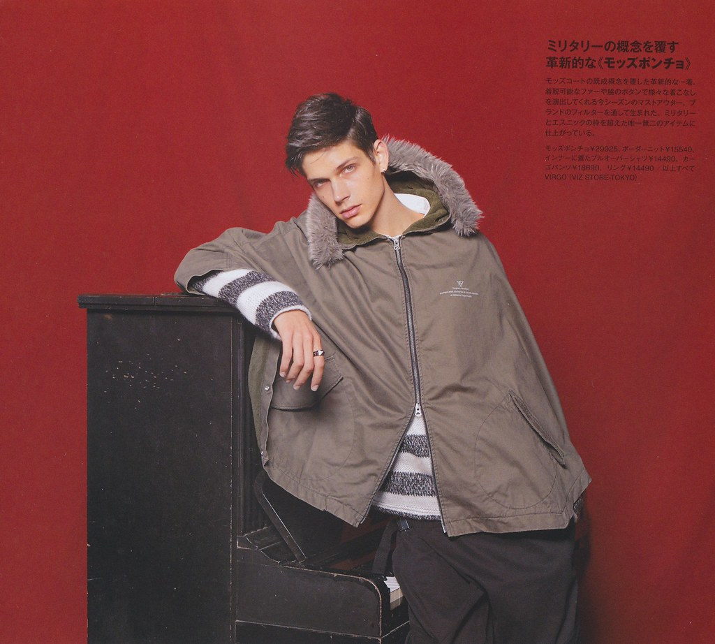 Ethan James0098(men's FUDGE48_2012_12)