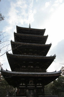 仁和寺 五重塔, Nin'na-Ji Temple, Five Storied Pagoda