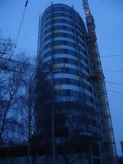 März 2006 019