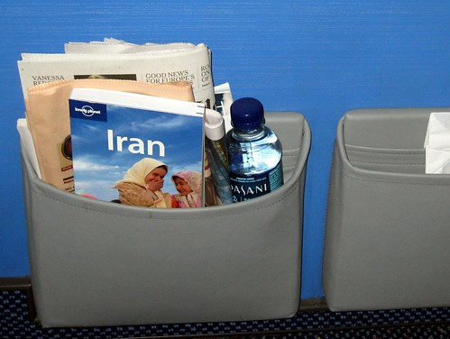 The Islamic Republic 002