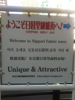 Nippori Fabric Town - Japan