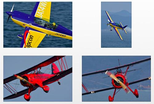 Nikon 500mm f/4G VR plus D7100 -- Full-resolution sample photos