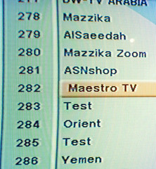 EgyptTV-4-1