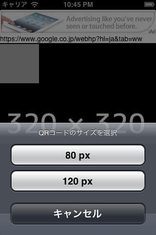photoqr_release