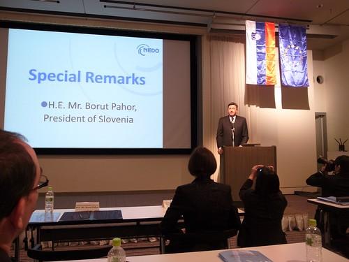 スロヴェニア共和国ボルト・パホル大統領 NEDOセミナーにて