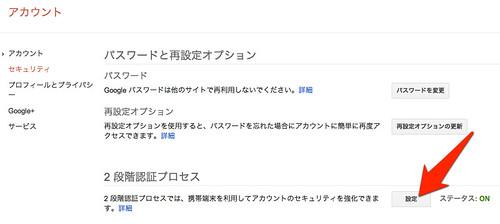 Photo:2013-03-10 0.34 のイメージ By:onetohihi