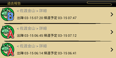 device-2013-03-15-075657