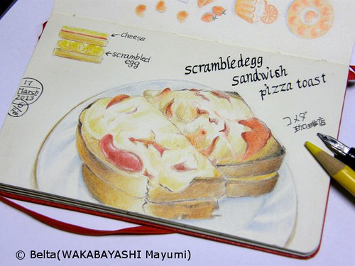 2013_03_17_komeda_02_s by blue_belta
