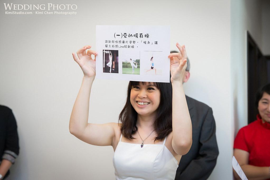 2013.02.15 Wedding-043