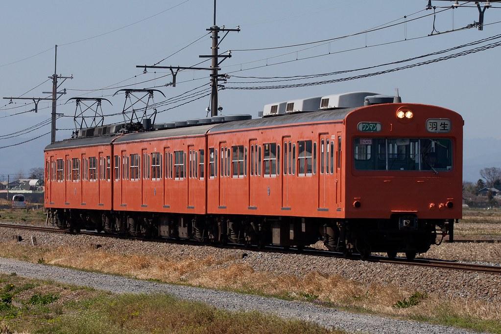 Chichibu 1003F