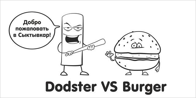Dodster VS Burger