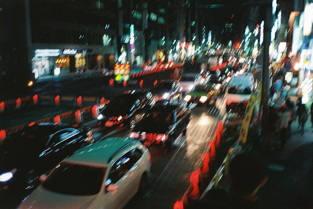 Shibuya UC