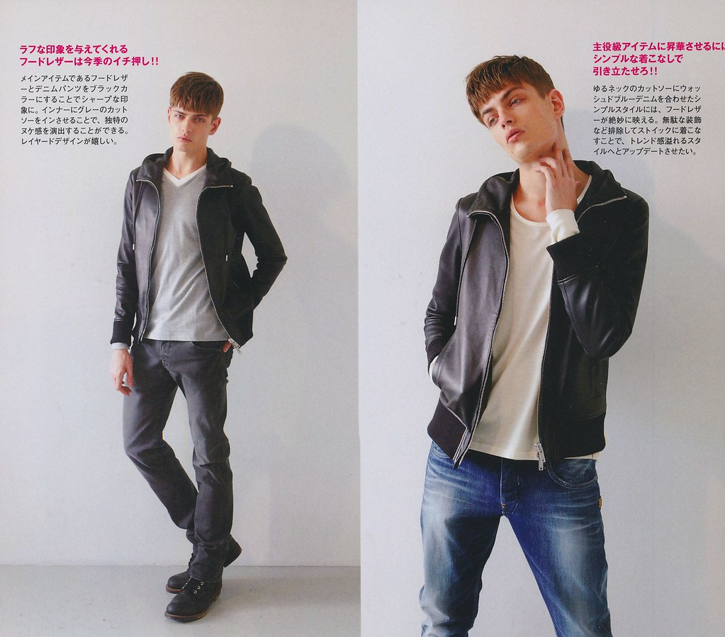 Pawel Bednarek0216(men's FUDGE49_2013_01)