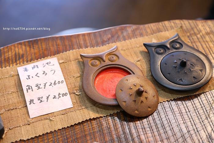 20130304_ToyamaJapan_0218 ff