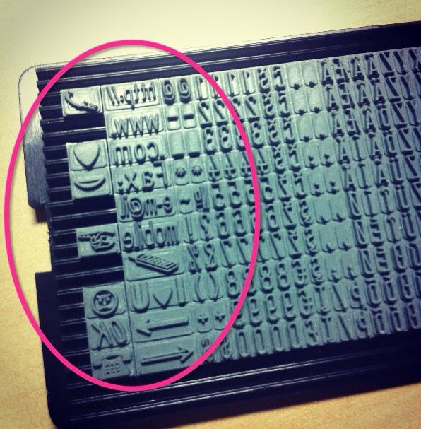 Shiny stamp handy stamp