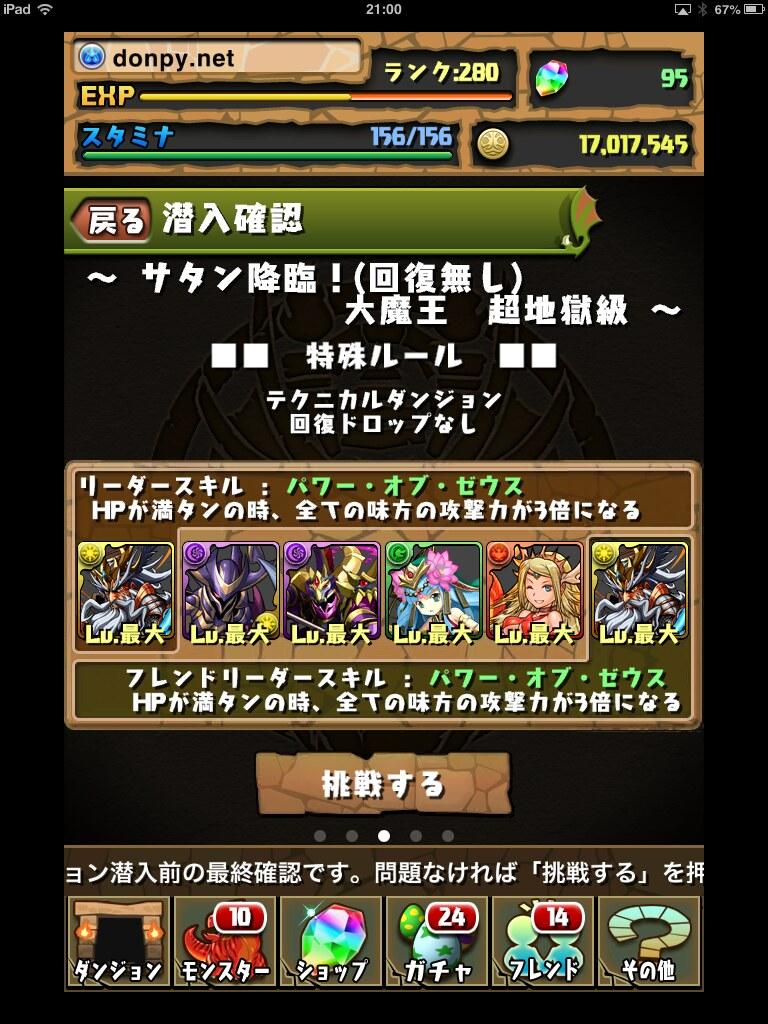 20130413210035