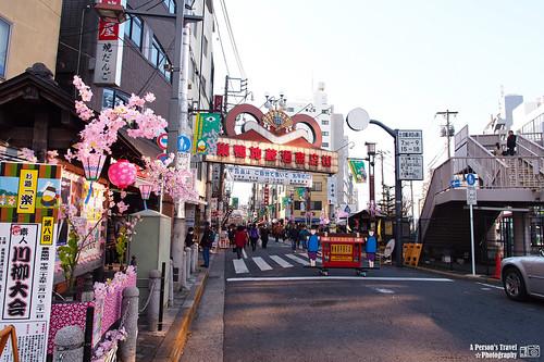 2013_Tokyo_Japan_Chap3_5