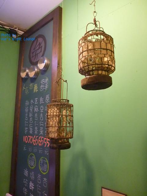三時茶房吊籠