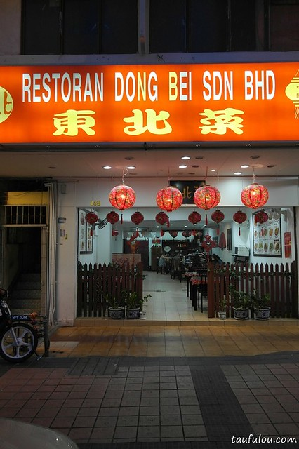 Dong Bei (1)