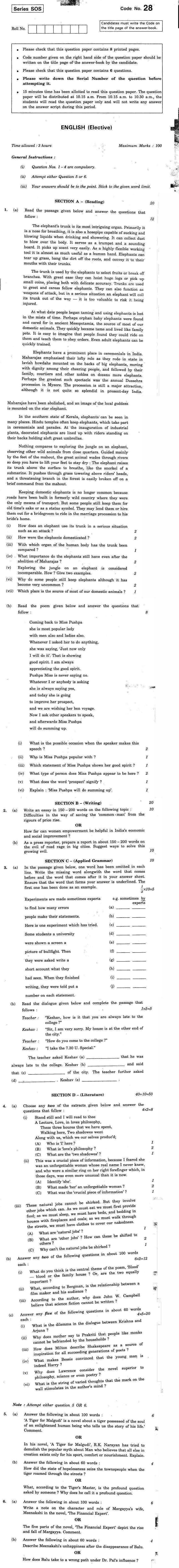 CBSE Class XII Previous Year Question Papers 2011 English