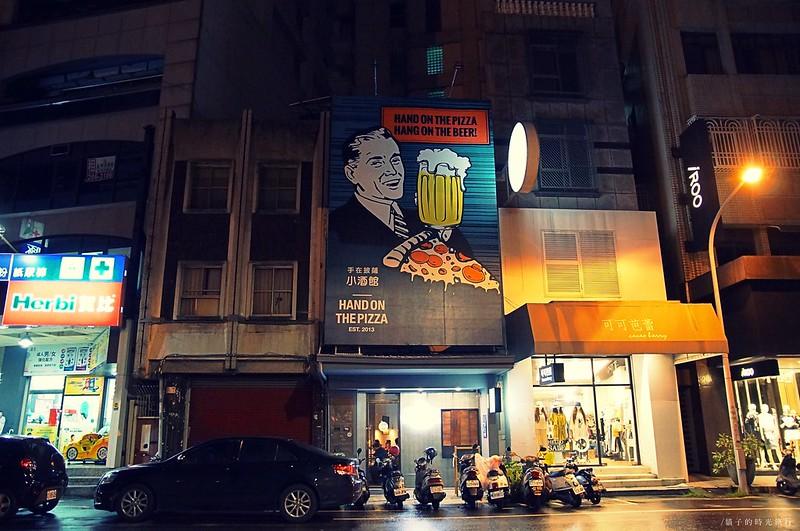 嘉義東區_手在小酒館