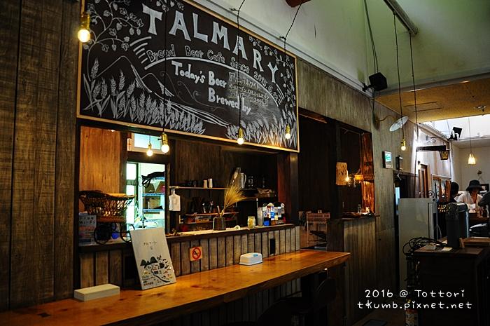 2016深山麵包店TALMARY (17).JPG