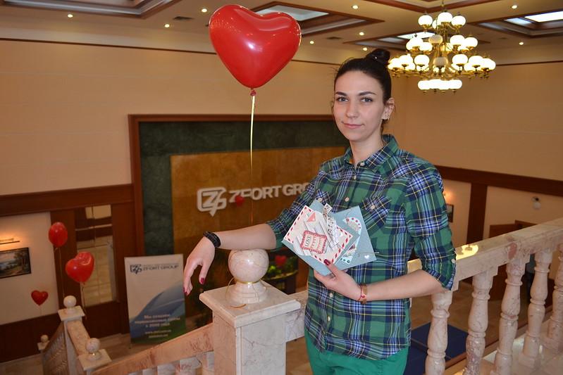 Valentine's Day at Zfort (2013)