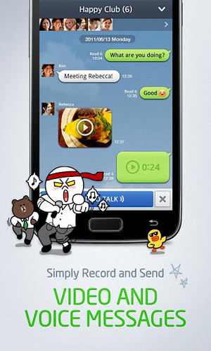 LINE Video and Voice Messages
