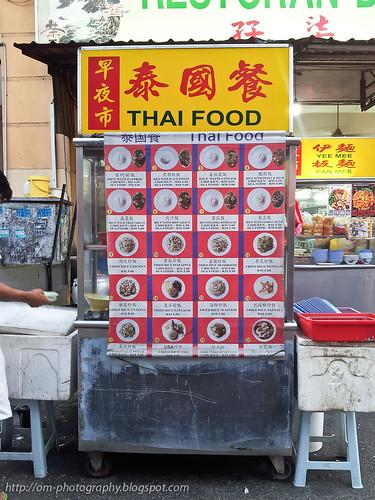 thai style siu chao, restoran double seven, taman sri bintang 2013-02-23 19.10.14 copy