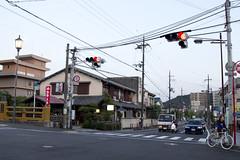 Kyoto, 石山