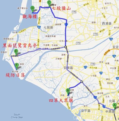 Tainan_Trip2