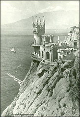 Krim Крим Крым