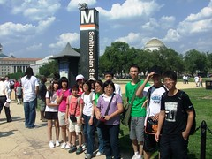 4 DC Smithsonian Metro Station