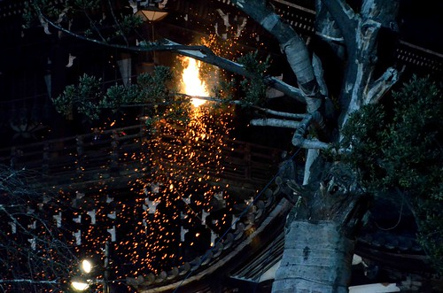 Omizutori Festival at Nara's Todaiji